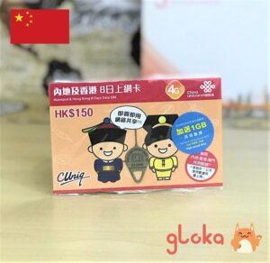 sim du lịch trung quốc 8 ngày china unicom gloka