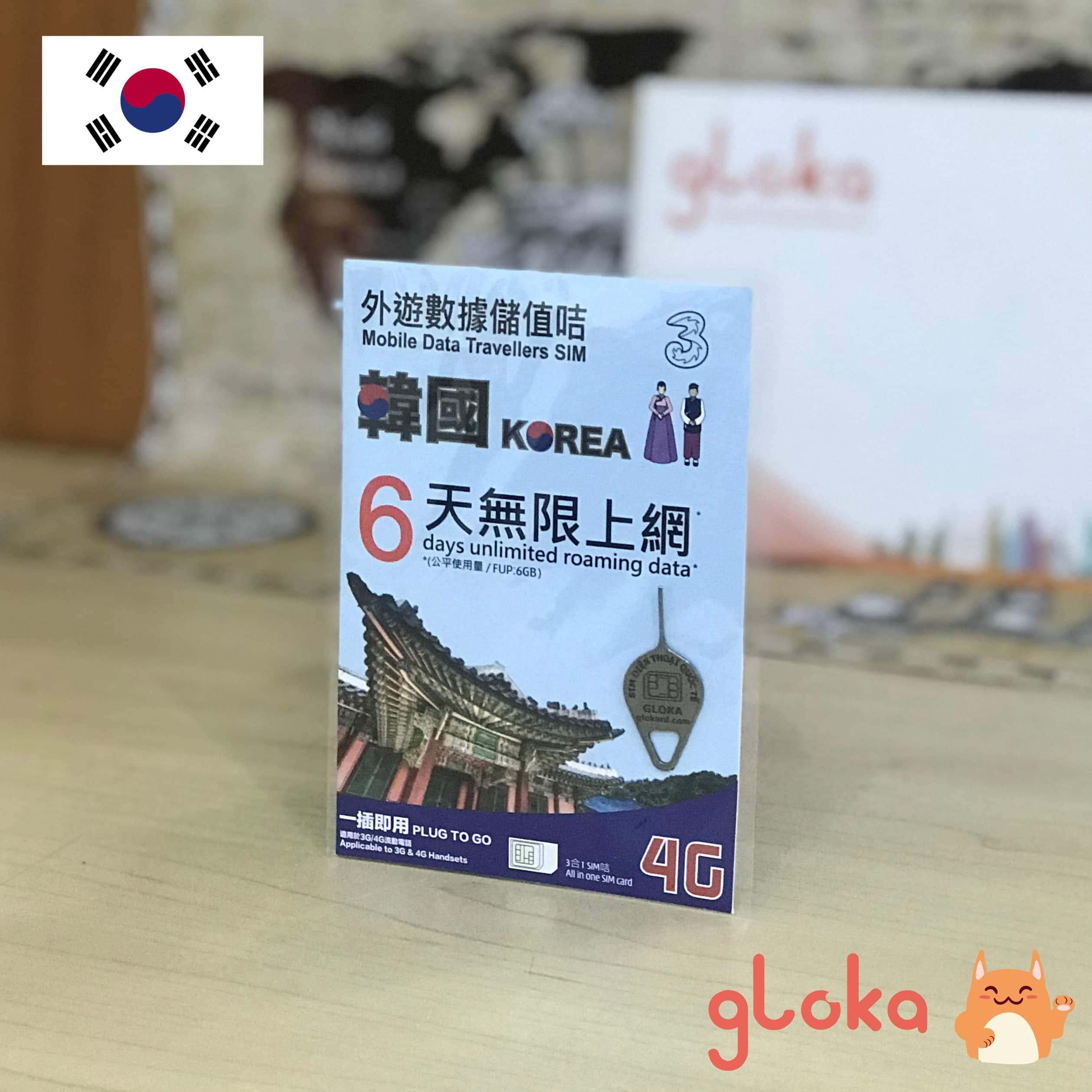 Korea 6GB 1