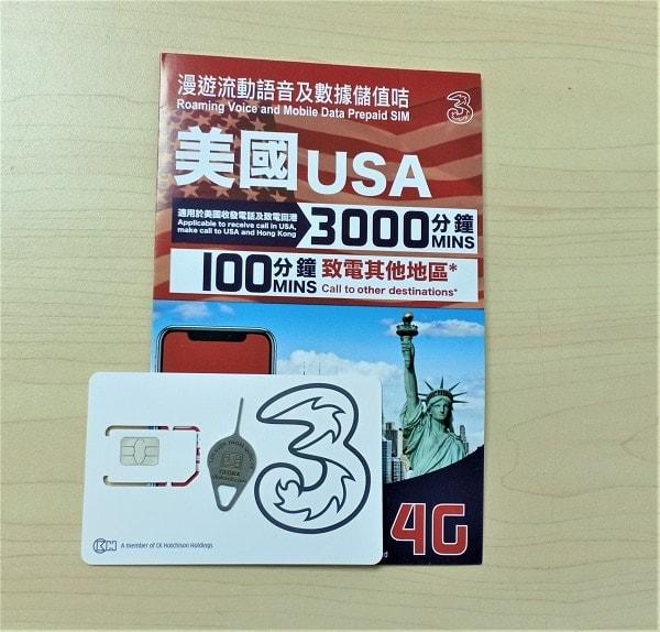 Sim 4G du lịch Mỹ three hongkong 8GB 3000 phút
