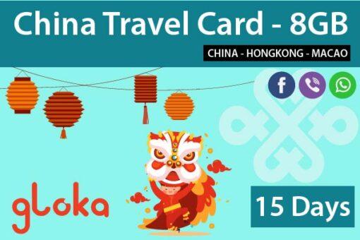 China travel sim card china unicom 8GB 15 days gloka