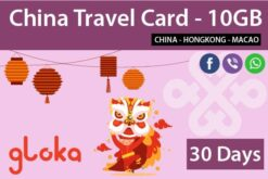 China Travel sim card china unicom 30 days gloka