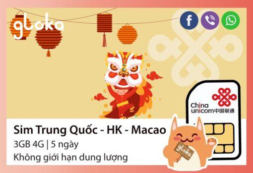 Sim Trung Quốc Hongkong Macao 5 ngày China Unicom