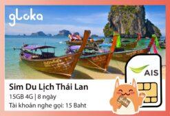 Sim du lịch Thái Lan AIS Gloka
