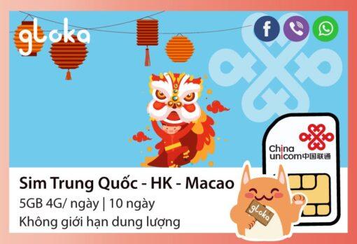 Sim du lịch Trung Quốc Hongkong Macao 10 ngày China Unicom