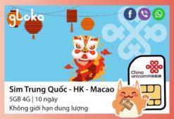 Sim du lịch Trung Quốc Hongkong Macao 10 ngày China Unicom'