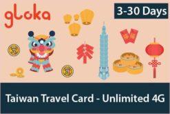 taiwan travel sim card 4g unlimited fareastone 3-30 days Gloka