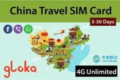 China travel sim card 4g unlimited china mobile gloka