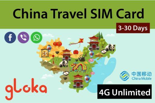 China travel sim card 4g unlimited china mobile gloka