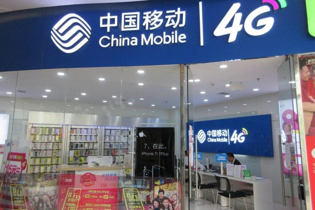 Cửa hàng điện thoại China Mobile
