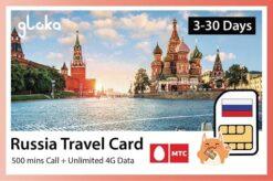 Russia Travel SIM Card MTC Gloka