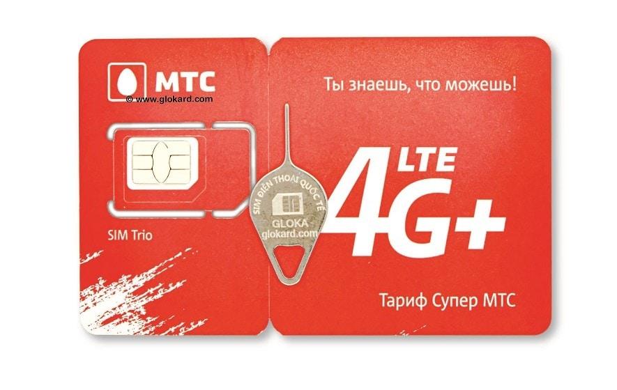 Sim du lịch Nga MTC hàng nội địa chính hãng