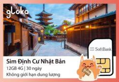 Sim Nhật Bản giá rẻ Gloka