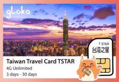 Taiwan travel sim card tstar 4g unlimited